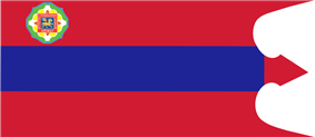 Flag of Sükhbaatar Province