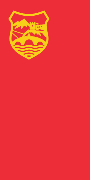 Flag of Skopje