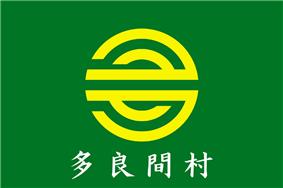 Flag of Tarama