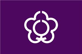 Flag of Tenri