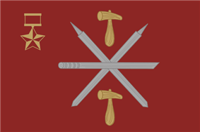 Flag of Tula.png