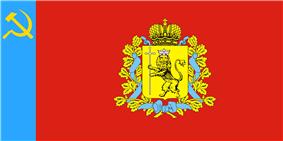 Flag of Vladimir Oblast