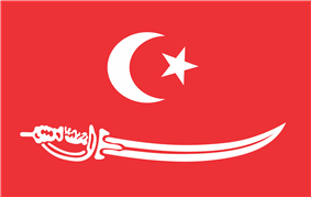 Flag of Aceh Darussalamاچيه دارالسلام