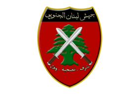 Flag of the Government of Free Lebanon