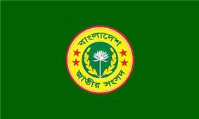Flag of the Jatiyo Sangsad