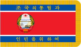 Flag of the Korean People's Army