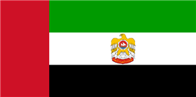 Former flag of the President of the United Arab Emirates