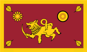 Flag of Southern Province