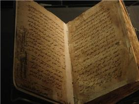A view on an old version of a Quran manuscript