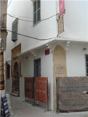 Former French Consulate in Essaouira.jpg