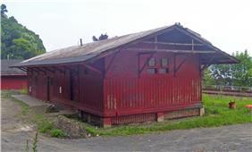 Milton Railroad Station