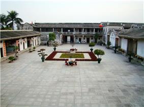 Former residence of Chen Cihong