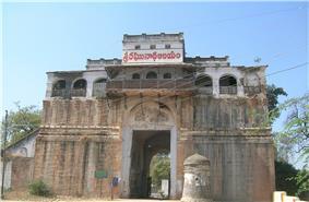 Nizamabad Fort Entrance