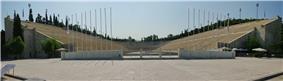 Panorama of a U-shaped stadium of white marble