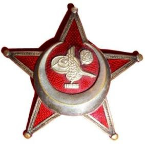 Gallipoli-star-unadorned.jpg
