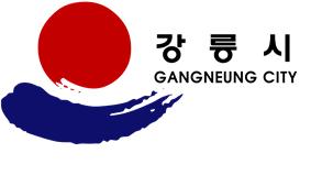 Official logo of Gangneung