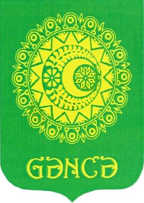 Official seal of Ganja