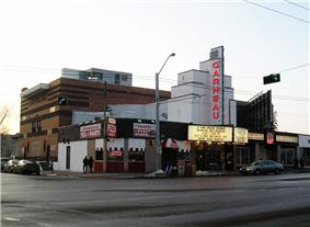 The east face and front entrance of the theatre as it appears today.
