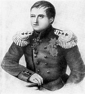 Sarychev
