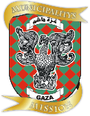 Official logo of Gaza