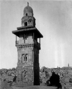 Ghawanima Minaret-Aqsa.JPG