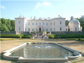 The Tiškevičiai Palace currently houses the  Amber Museum