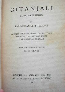 Close-up of yellowed title page in an old book: