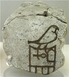 Faience vessel fragment inscribed with the Horus-name Aha, on display at the British Museum.