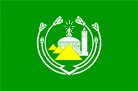 Flag of Giza Governorate