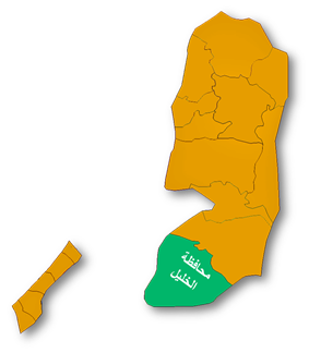 Hebron Governorate
