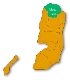 Jenin Governorate