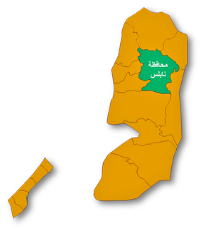 Nablus Governorate