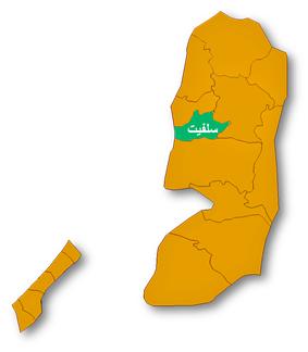 Salfit (Salfeet) Governorate