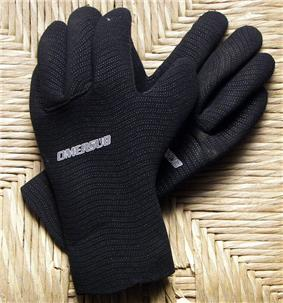 A pair of neoprene wetsuit gloves
