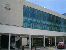 HK_Central_City_Hall_Lower_Block_Edinburgh_Place.JPG