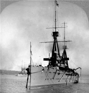 HMS Indomitable