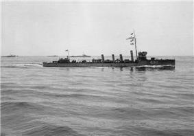 HMS Ithuriel