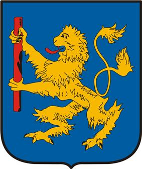 Coat of arms of Hatvan