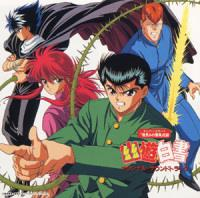 The image shows a quartet of characters in different colored outfits with the Japanese text 幽☆遊☆白書 ― オリジナル・サウンドトラック (Yū Yū Hakusho Original Soundtrack) at the bottom right.
