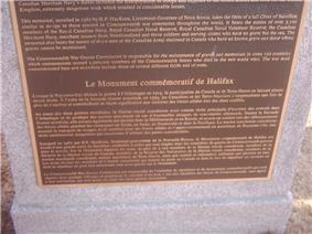 Plaque in Halifax commemorating the contribution of the merchant marine during the World Wars