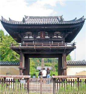 Hannya-ji's rōmon, a National Treasure