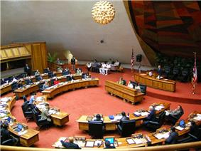 Hawaii State Legislature.jpg