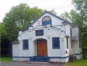 Hebrew Congregation of Mountaindale Synagogue
