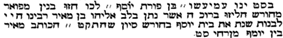 Photograph showing 4 lines of Hebrew text in black letters on a white ground