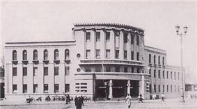 Pyongyang City Hall during the 1920s.