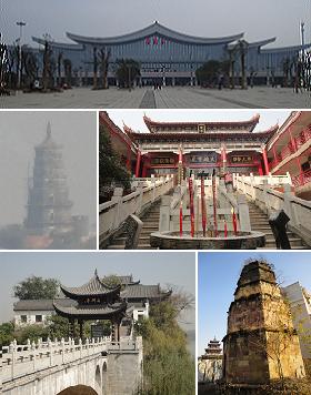 From top: Hengyang East Railway Station, Laiyan Pagoda, Dongzhou Island Temple, Shigu Academy, and Dragon Tower
