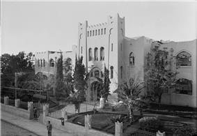 Herzliya Hebrew High School, 1936