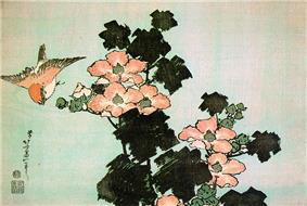 An artwork with a red-capped and reddish-backed little bird flying beside the pink five-petalled blooms and dark green leaves of a hibiscus flower