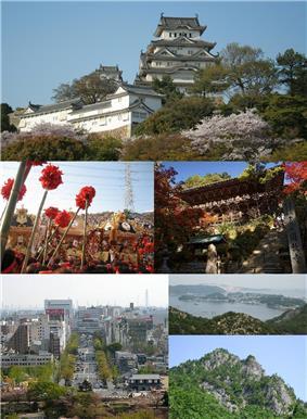 Himeji CastleNada Fighting Festival, Engyō-jiCity view from the Castle, Ieshima, Mount Seppiko