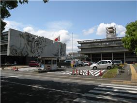 Hiratsuka City Hall